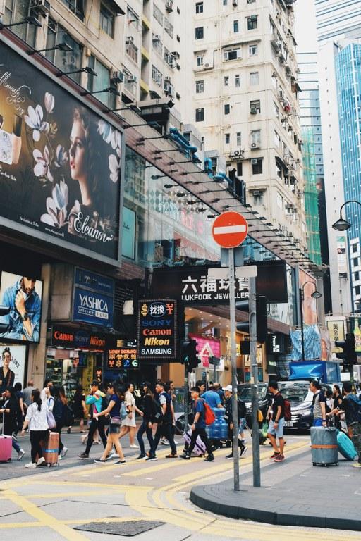 Strada in HK